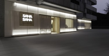 Простота и изысканность интерьера в центре красоты SanaSana