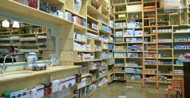Магазин аптека Farmacia в Бухаресте