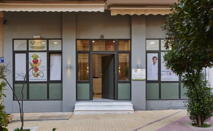 Вход в центр здорового питания Medicare Vita в Афинах
