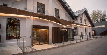 Дизайн фасада просторного светлого офиса Elements