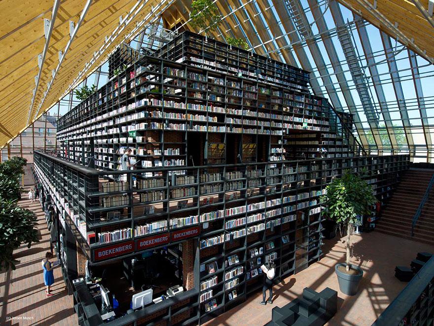 Величественные библиотеки мира: Книга Гора
