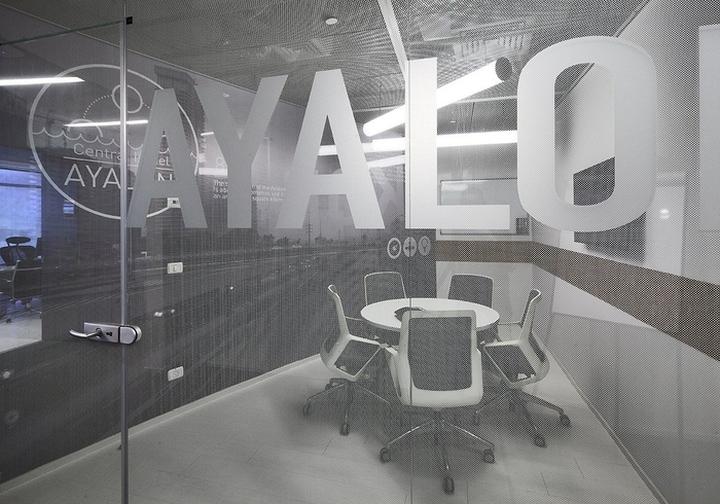 Малый конференц-зал с круглым столом