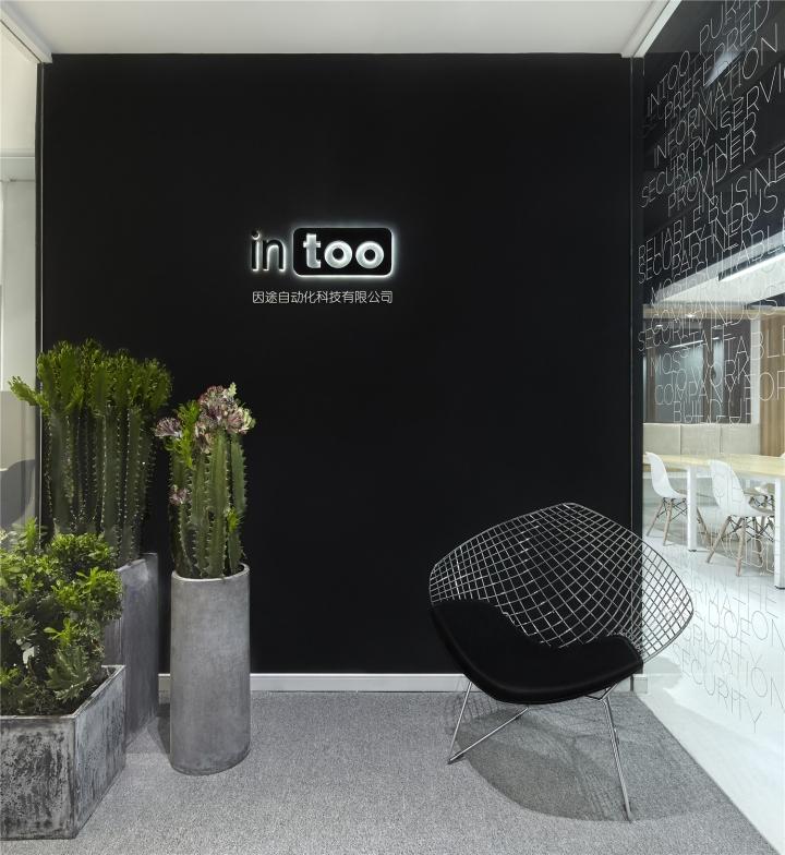Чёрный цвет в офисе компании в Китае - серые вкрапления