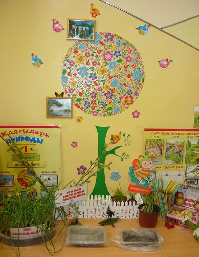 Красивое оформление стены в детском саду