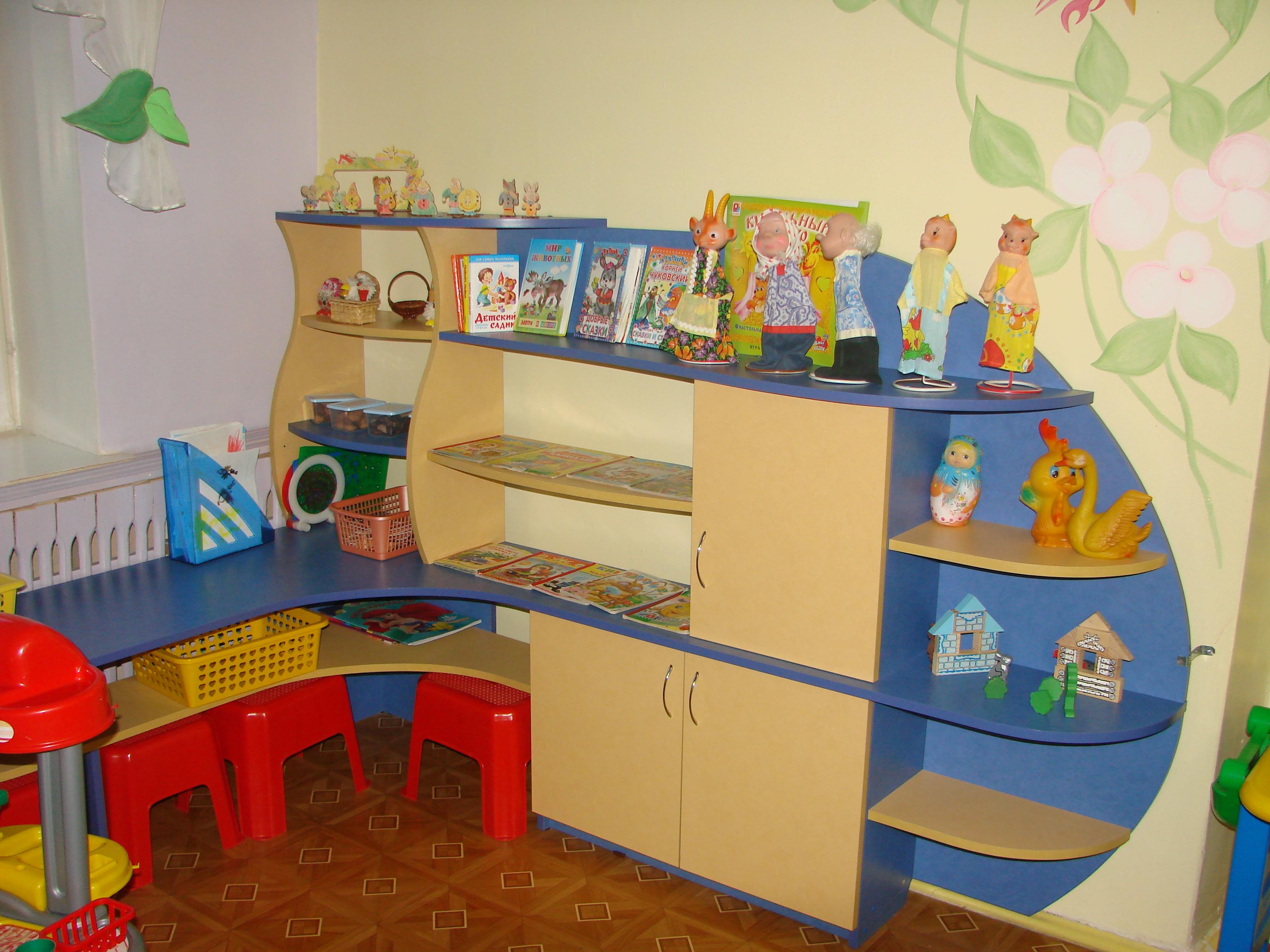 Зона для рукоделия в детском саду