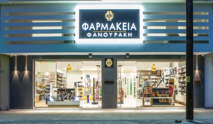 Дизайн аптеки: освещённые витрины