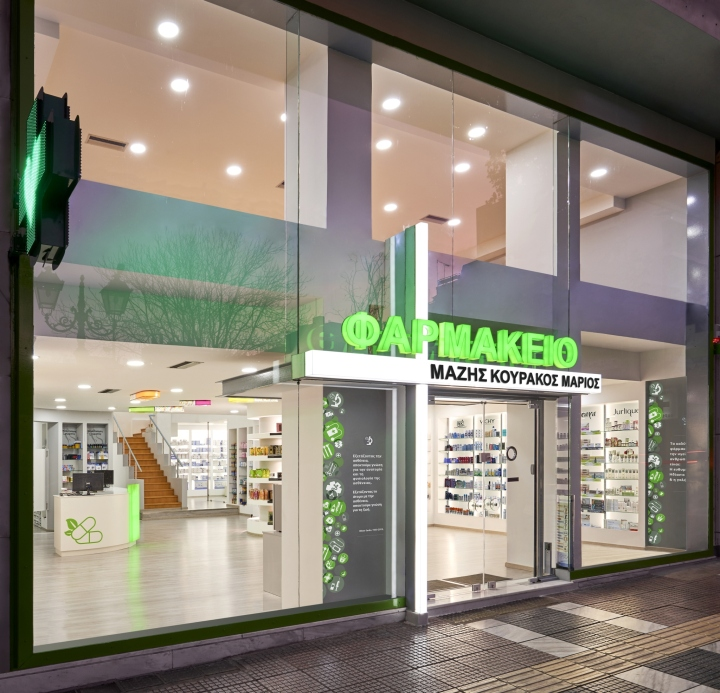 Дизайн аптеки: экстерьер с подсвечиваемым названием