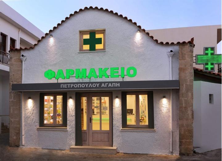 Дизайн интерьера аптеки: экстерьер здания
