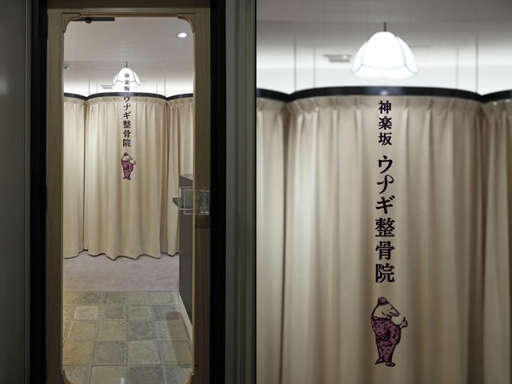 Дизайн интерьера клиники в Японии: иероглифы на стекле