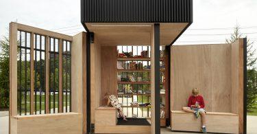 Дизайн интерьера общественных помещений: читательская кабинка