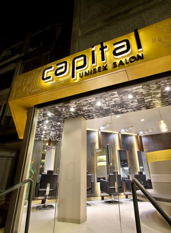 Дизайн интерьера парикмахерского салона Capital в Индии: логотип