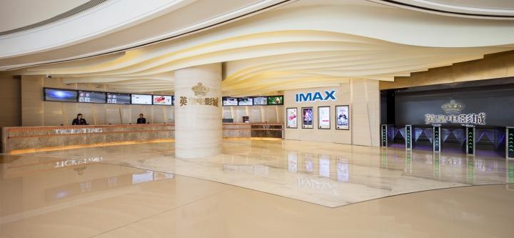 Дизайн интерьеров кинотеатра городе Хефей, Китай: билетная касса. Фото 1