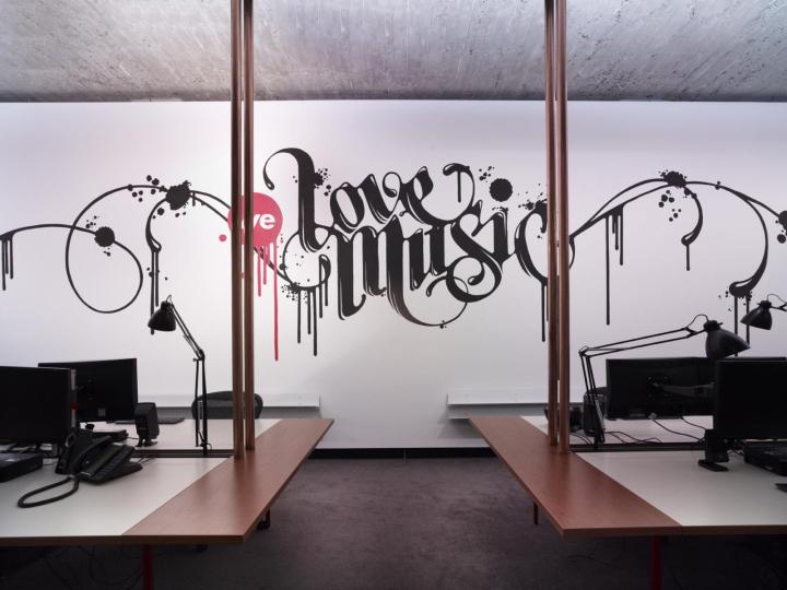 Насенне граффити корпорации EMI Music