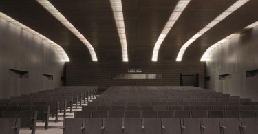 Аудитория IDI в Валенсии