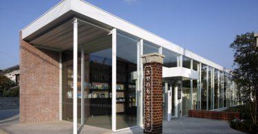 Интерьер клиники в Японии: фасад здания