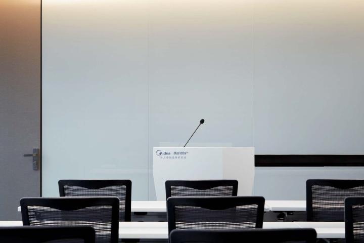 Зал для совещаний