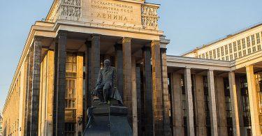 Российская государственная библиотека: фасад