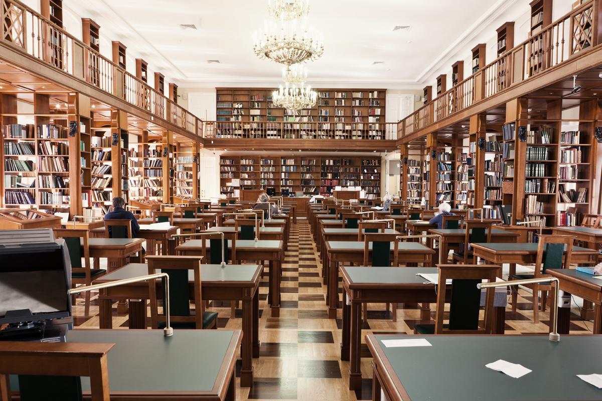Читальный зал Российской государственной библиотеки