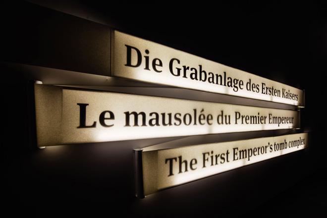 Выставка в историческом музее: светящиеся указатели
