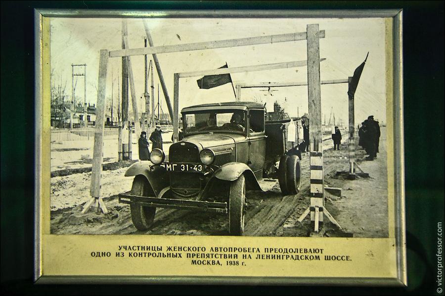 Музей военной техники, музейное фото