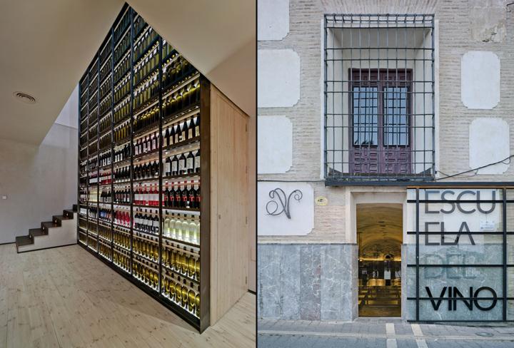 Музей вина в Испании. Фото 14