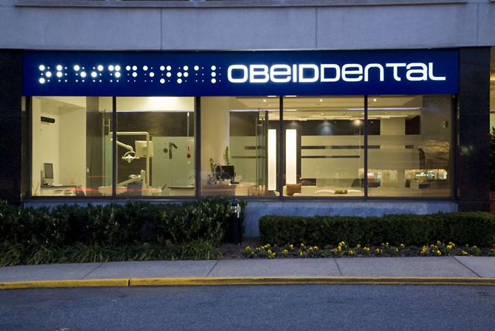 Современный интерьер стоматологической клиники Obeid Dental