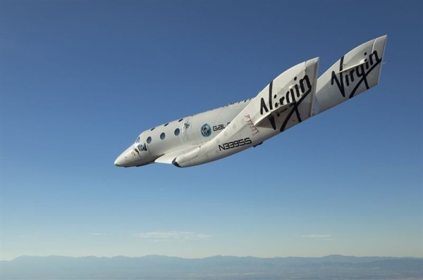 Частный космопорт: SpaseShipTwo в полете