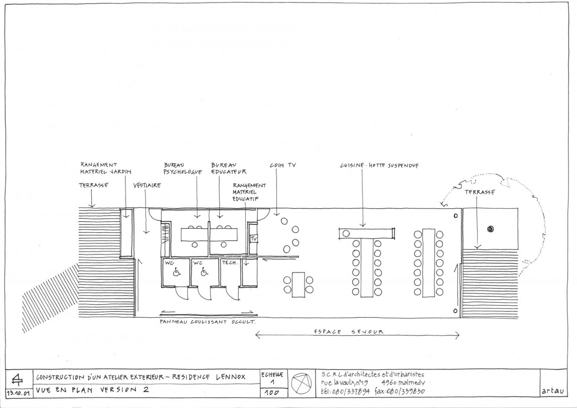 Проект пансионата Lennox Artau в сосновом заповеднике в Бельгии