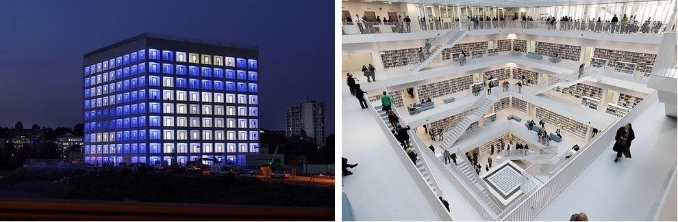 Самые потрясающие библиотеки мира: Штутгарт