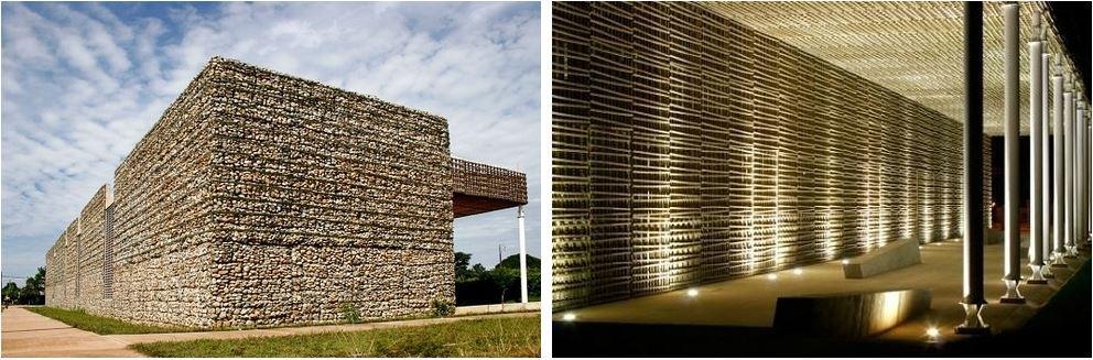 Самые потрясающие библиотеки мира: Публичная библиотека Вильянуэва
