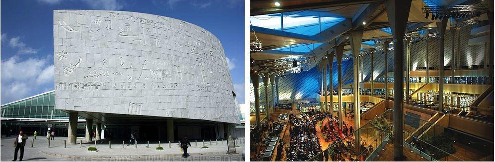 Самые потрясающие библиотеки мира: Александрийская библиотека