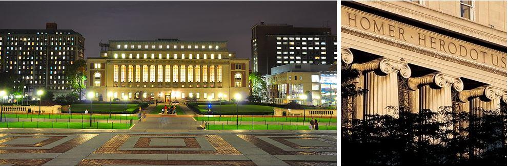 Самые потрясающие библиотеки мира: Колумбийский университет