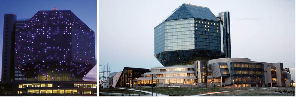 Самые потрясающие библиотеки мира: Национальная библиотека Беларуси