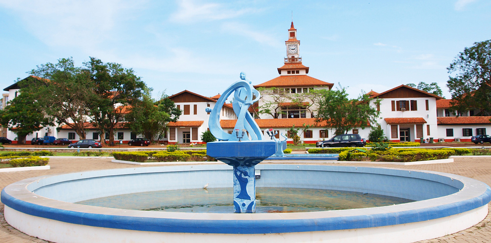 Самые потрясающие библиотеки мира: Университет Ганы – Аккра