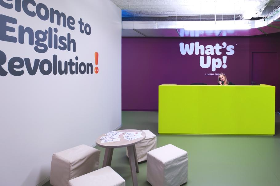 Школа английского языка в Испании