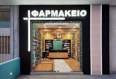 Современный дизайн аптеки: чёрный фасад