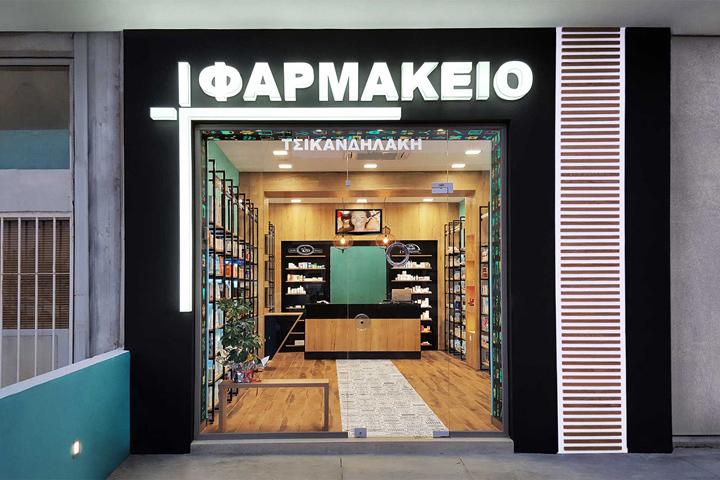 Современный дизайн аптеки: : вид снаружи