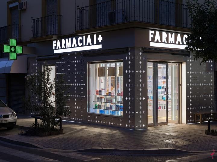Современный экстерьер здания аптеки - фото 2
