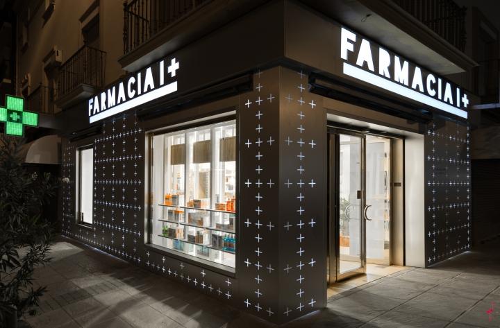 Современный дизайн аптеки: экстерьер здания