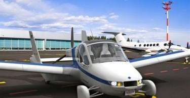 Красивый самолет