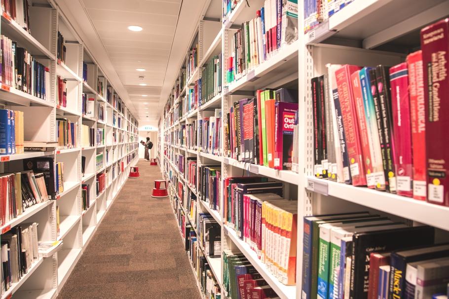 Мега длинная библиотека