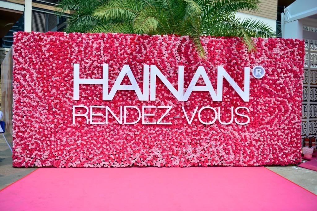 Выставка суперяхт Hainan Rendez-Vous