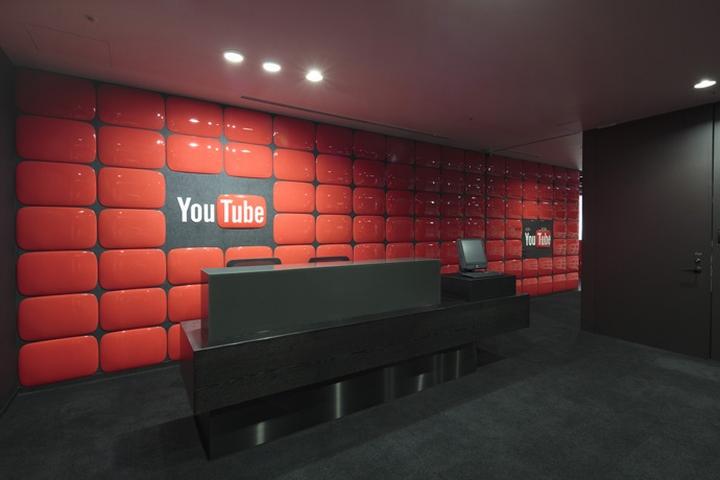 Офис YouTube